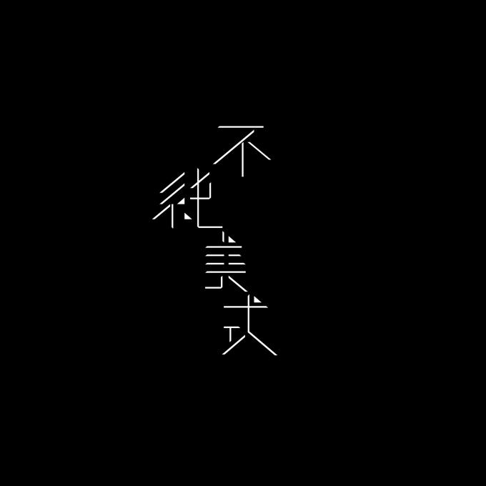 Anmericano_logo_c_03