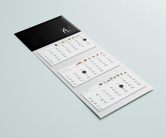 3_Panel_Wall_Calendar_3.jpg